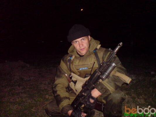 Фото мужчины PHILIP, Йошкар-Ола, Россия, 29
