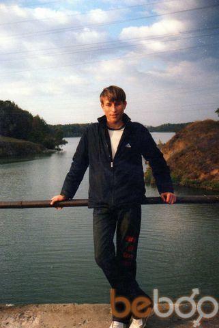 Фото мужчины Максим, Гуляйполе, Украина, 29