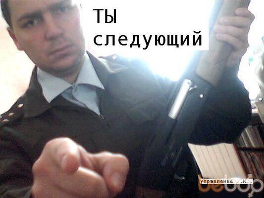 Фото мужчины Sfertg, Нижний Новгород, Россия, 34