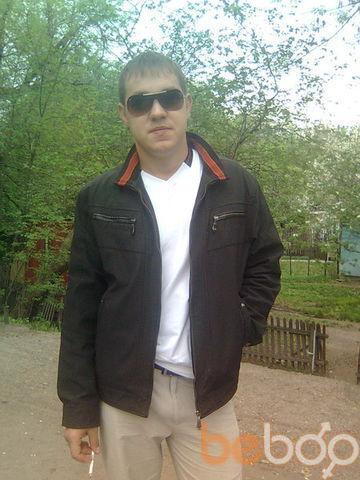 Фото мужчины Slavik, Алматы, Казахстан, 25