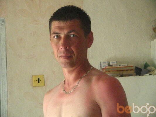 ���� ������� Nikola, ��������, ������, 44