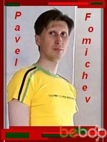 Фото мужчины PAVEL, Саратов, Россия, 36
