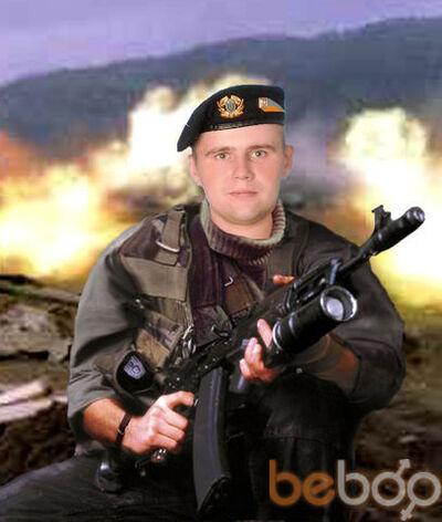 Фото мужчины puritanic, Днепропетровск, Украина, 28