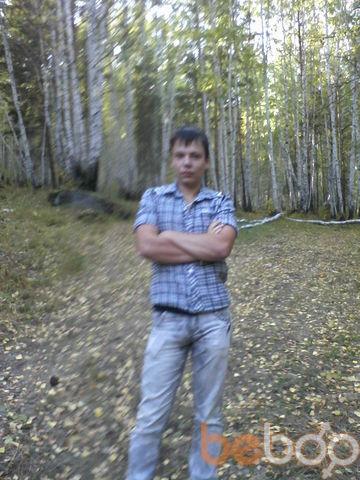 ���� ������� sergey, �����-���������, ������, 24