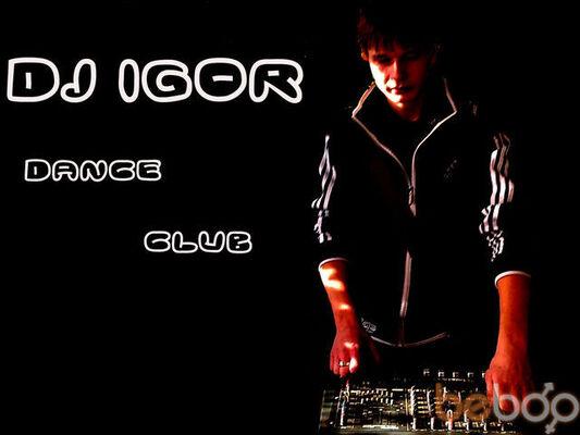 ���� ������� DJ IGOR, ��������, ���������, 24