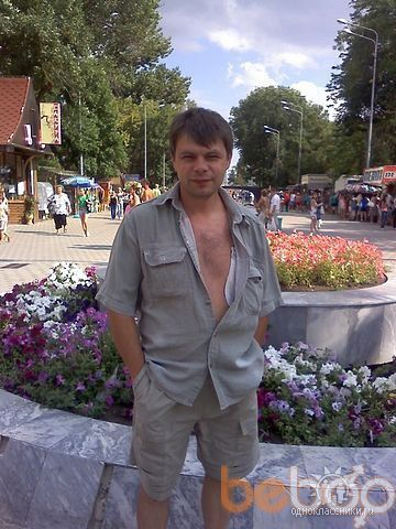 ���� ������� Vasya, ����, ������, 49