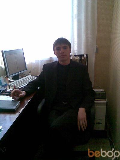 Фото мужчины Maksimka, Луганск, Украина, 34