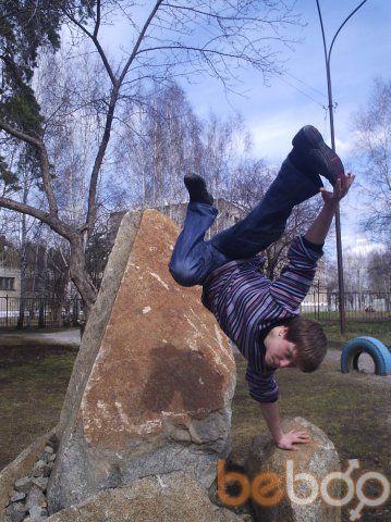 Фото мужчины SlvK, Екатеринбург, Россия, 28