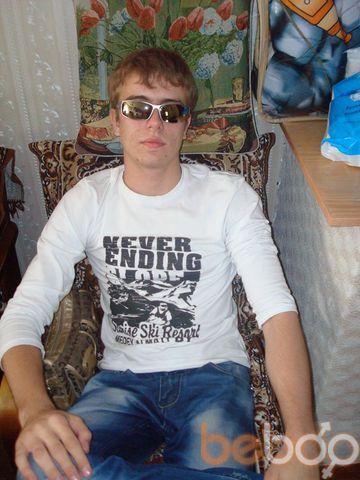 Фото мужчины МаЧо, Алматы, Казахстан, 23