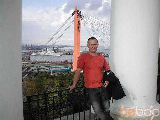 Фото мужчины Руслан, Сарны, Украина, 37