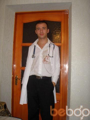 Фото мужчины Пупсик, Одесса, Украина, 27