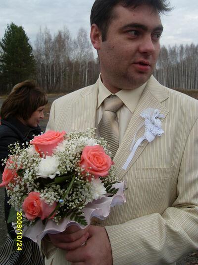 Фото мужчины Alex, Екатеринбург, Россия, 37