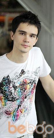 Фото мужчины xxFelIXxx, Москва, Россия, 28