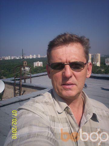 Фото мужчины Водолей, Москва, Россия, 46