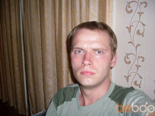 ���� ������� Rusl, ����������, ��������, 32