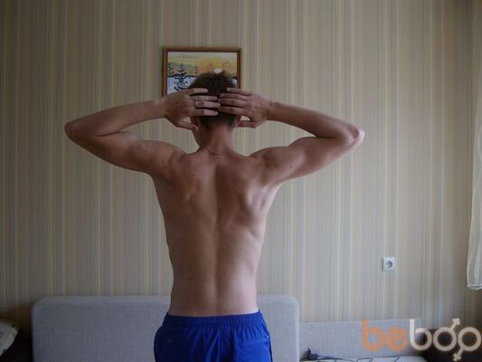 Фото мужчины Максим, Солигорск, Беларусь, 23
