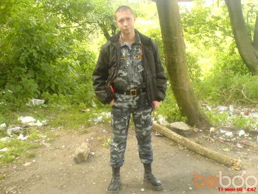 ���� ������� Maksim, �����������, ������, 30