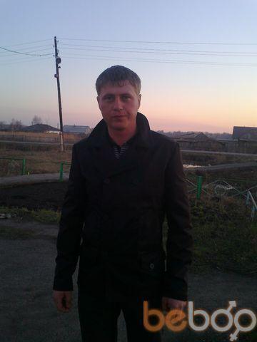 Фото мужчины bnfkz, Новосибирск, Россия, 29
