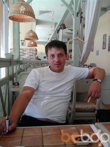 ���� ������� radomir, ������, ������, 37
