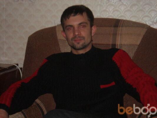 Фото мужчины amon, Алчевск, Украина, 32