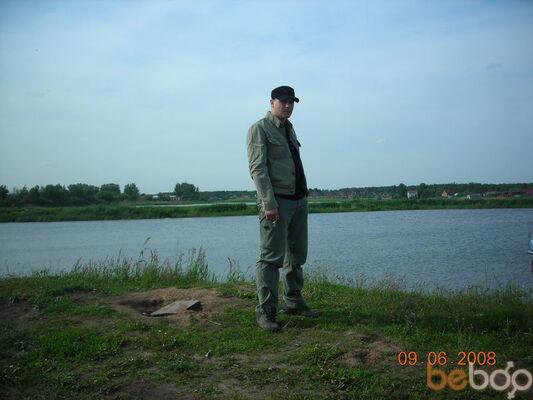 Фото мужчины Romeo2k5, Балашиха, Россия, 33