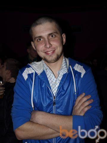 Фото мужчины Нигатив, Золотоноша, Украина, 27