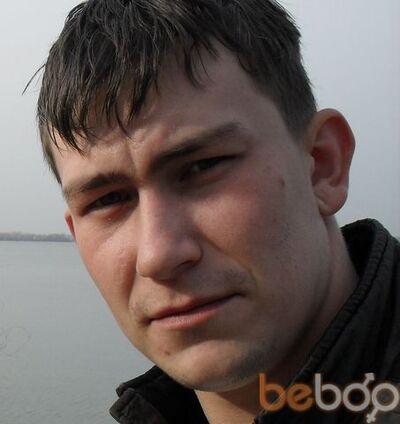 Фото мужчины Василий, Екатеринбург, Россия, 30