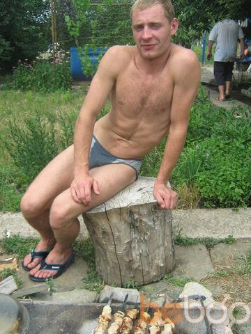 Фото мужчины Vadim, Макеевка, Украина, 29