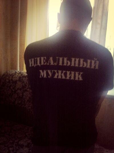 Фото мужчины Геннадий, Москва, Россия, 22