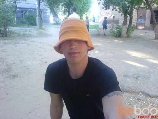 ���� ������� Kirill, ���������, ������, 32