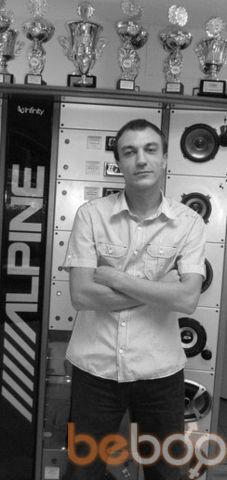 Фото мужчины Иван, Красноярск, Россия, 38