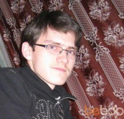 ���� ������� Slavik, ������, ������, 25