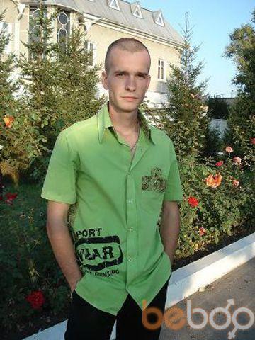 Фото мужчины max818, Самара, Россия, 33
