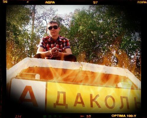 Фото мужчины Олег, Минск, Беларусь, 26
