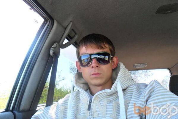 Фото мужчины andrei, Алматы, Казахстан, 26