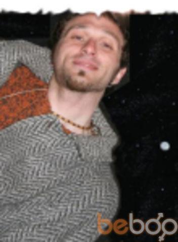 ���� ������� Dima, �����, ��������, 41