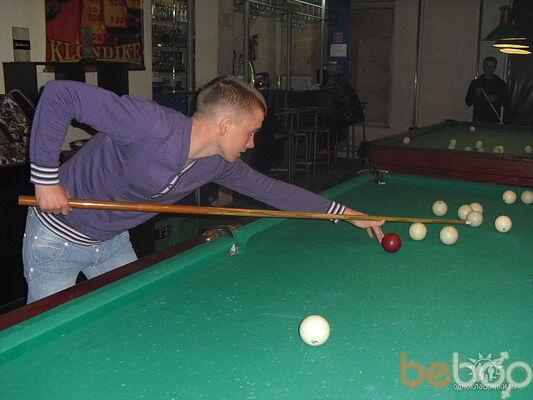 Фото мужчины gicu, Кишинев, Молдова, 24