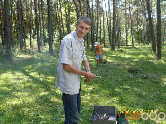 Фото мужчины Володя, Воронеж, Россия, 42