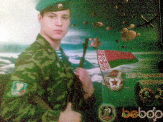 Фото мужчины zahar, Гомель, Беларусь, 26