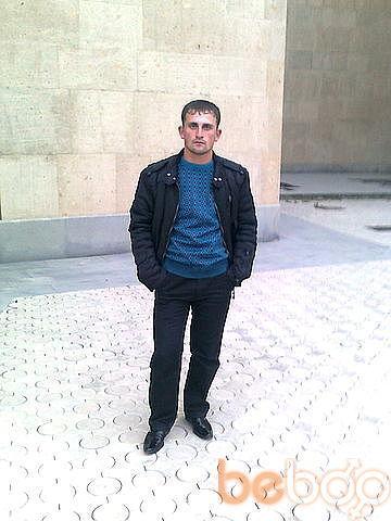 ���� ������� Erevan, ������, �������, 26
