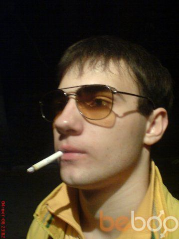 Фото мужчины Narkoz1988, Днепродзержинск, Украина, 36