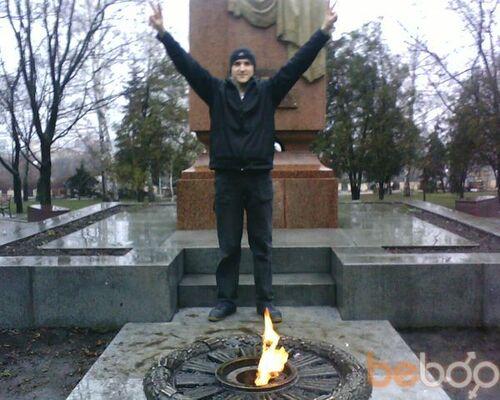 Фото мужчины Мо0939100072, Харьков, Украина, 30