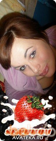 Фото девушки kiss my, Херсон, Украина, 24