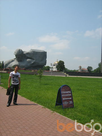 Фото мужчины Bosсh, Минск, Беларусь, 28