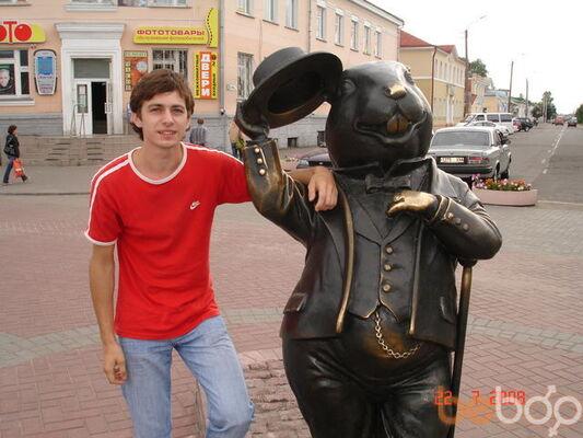 Фото мужчины maksim, Бобруйск, Беларусь, 28