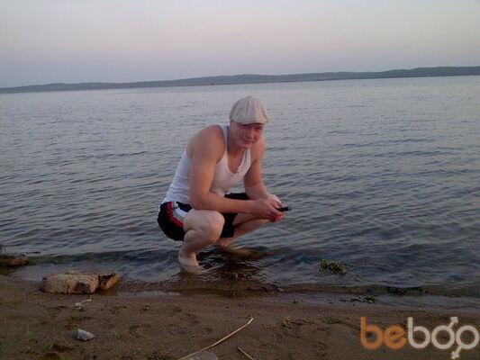 Фото мужчины Дмитрий, Караганда, Казахстан, 28