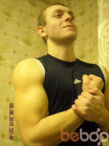 Фото мужчины ScreamUD, Гомель, Беларусь, 25