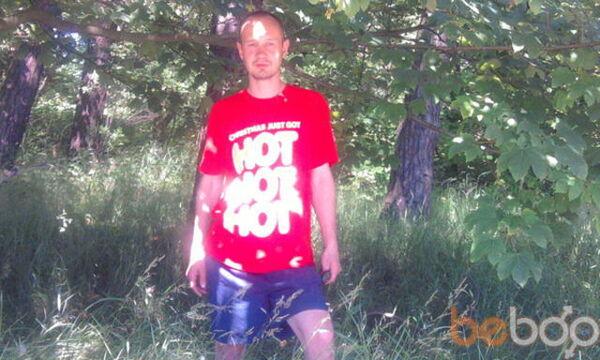 Фото мужчины Vячеsлав, Светлогорск, Россия, 33