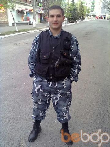 Фото мужчины abrvalg, Мариуполь, Украина, 36
