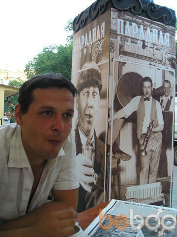 Фото мужчины jorge76, Львов, Украина, 40